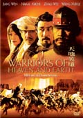 cover: Warriors of Heaven and Earth