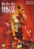 cover: Haute Tension (High Tension)