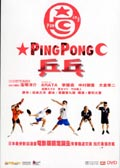 cover: Ping Pong (2002)