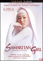 cover: Samaritan Girl (US release)