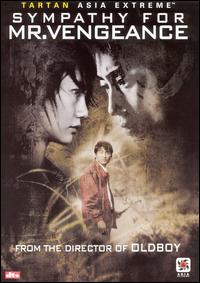 cover: Sympathy For Mr. Vengeance (import)