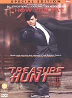 cover: Treasure Hunt (Hua qi Shao Lin)