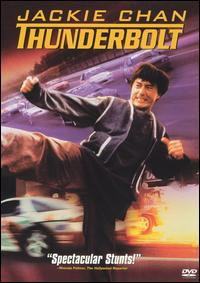 cover: Thunderbolt (Jackie Chan)