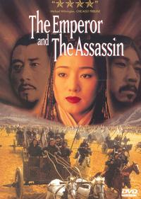 cover: Emperor and the Assassin, The (Jing Ke Ci Qin Wang