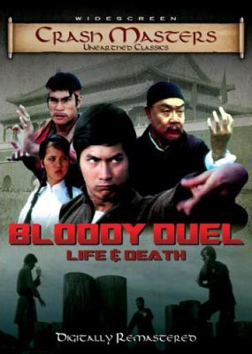 cover: Bloody Duel: Life & Death (1972)