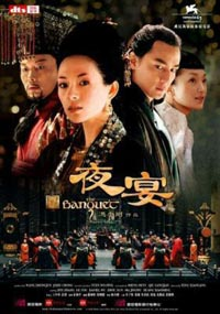 cover: Banquet, The (Ye Yan)