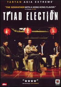 cover: Triad Election (aka Election 2)