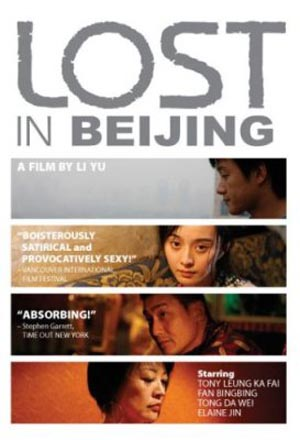 cover: Lost in Beijing (Ping guo)