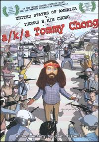 cover: a/k/a Tommy Chong (2005)