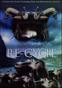 cover: Re-Cycle (Gwai Wik)