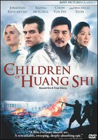 cover: Children of Huang Shi, The (2008)