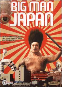 cover: Big Man Japan (Dai Nipponjin)