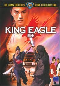 cover: King Eagle (Shaw Brothers)