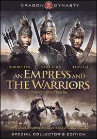 cover: Empress and the Warriors, An (Jiang shan meiren)
