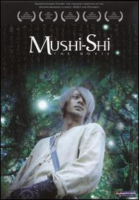 cover: Mushi-Shi: The Movie (2006)