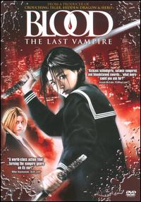 cover: Blood: The Last Vampire (2009)