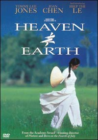 cover: Heaven & Earth (1993)