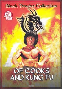 cover: Of Cooks and Kung Fu (1979)